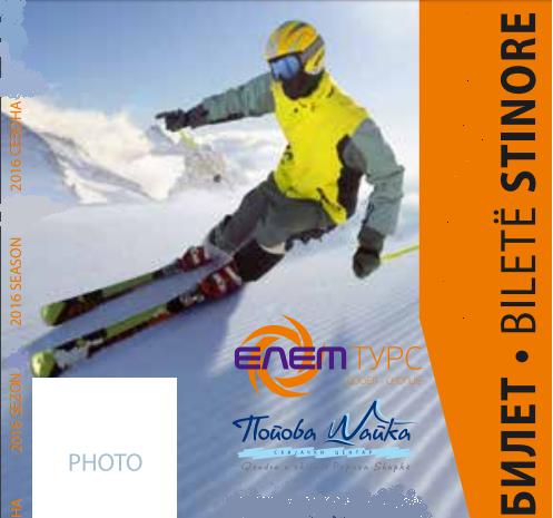 ski-bilet-sezonski-2016