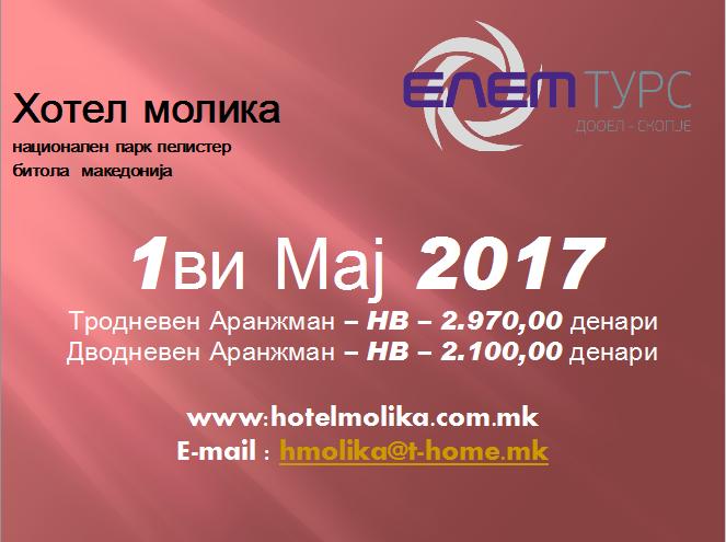 1 Maj Molika Pelister Macedonia
