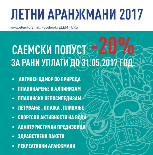 letni aranzmani 2017 elem turs saemski popust