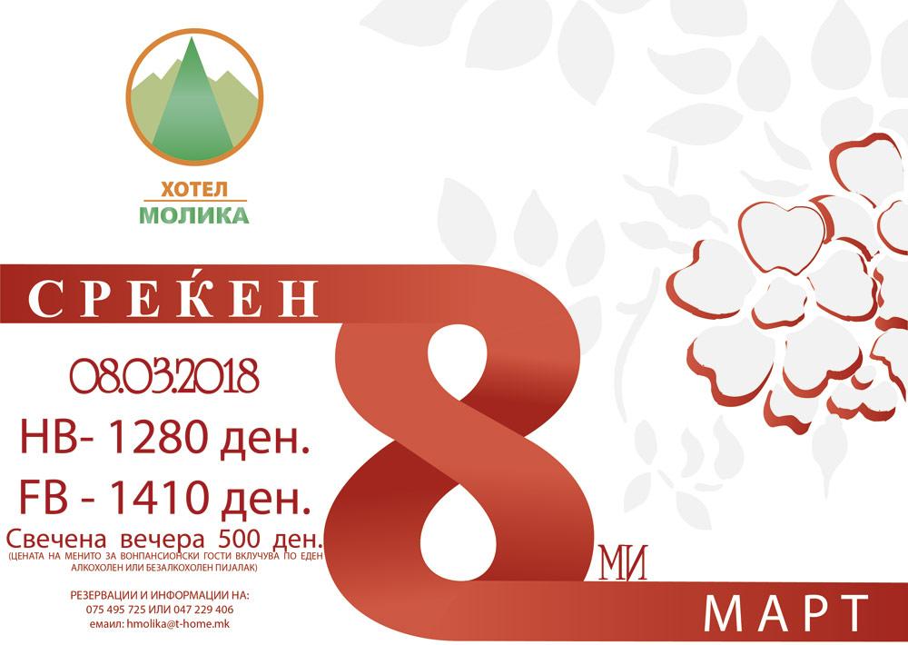 8mi Mart hotel Molika